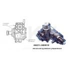 Механизм рулевой с распределителем, 64221-3400010